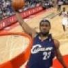 Ставки на НБА. Обзор и прогнозы сезона 2013