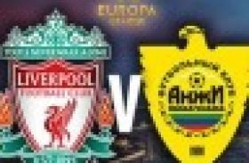 Лига Европы УЕФА: Ливерпуль – Анжи