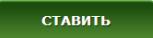 """<img src=""""Bets Online"""" alt=""""Ставки онлайн"""">"""